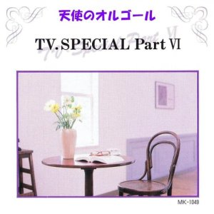 Angel's Music Box的專輯Tv Special Part VI