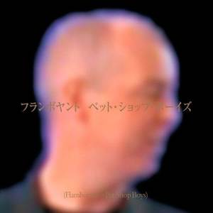 Pet Shop Boys的專輯Flamboyant
