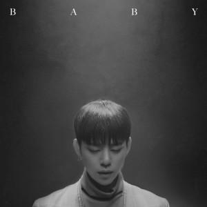 อัลบั้ม DAE HYUN 1st Digital Single Album [BABY]