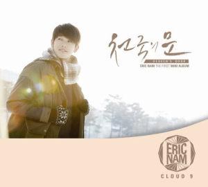Dengarkan Travel - Prologue lagu dari Eric Nam dengan lirik
