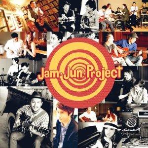 อัลบัม Jamjun Project ศิลปิน Jamjun Project