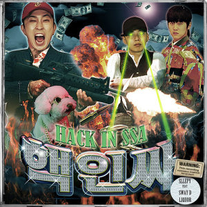 Sleepy的專輯SLEEPY 8th Digital Single [Nuclear insider]