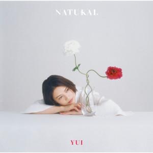YUI的專輯NATURAL