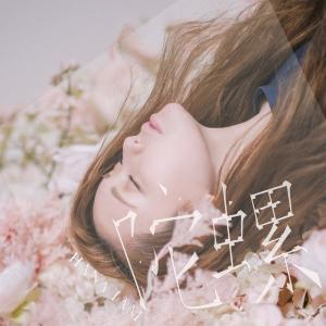 譚杏藍的專輯陀螺