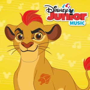อัลบัม The Lion Guard: Disney Junior Music ศิลปิน Cast - The Lion Guard