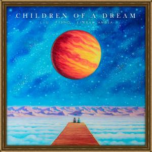 Album Children Of A Dream from Liu