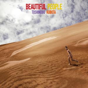 Album Beautiful People from 久保田利伸
