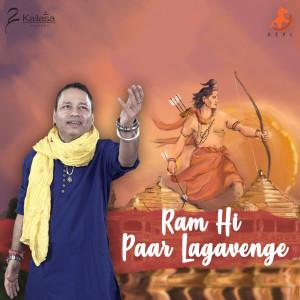 Album RAM HI PAAR LAGAVENGE from Kailash Kher