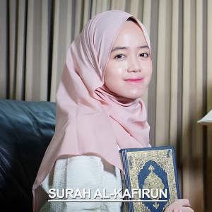 Surah Al-Kafirun dari Alma