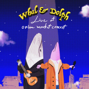 อัลบัม Whal & Dolph Live at Online Market Concert ศิลปิน Whal & Dolph