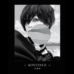 謝安琪的專輯KONTINUE