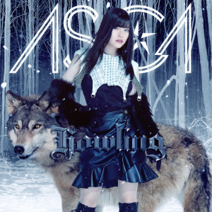 ASCA的專輯Howling
