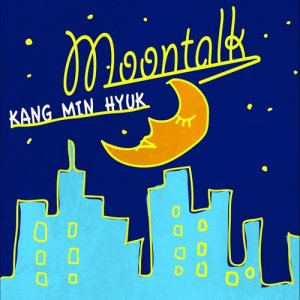 姜敏赫的專輯Moontalk