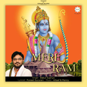 Mere Ram dari Babul Supriyo