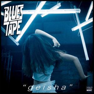 อัลบัม ทำไมต้องรักเธอ - Single ศิลปิน Blues Tape