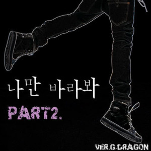 Album Only Look at Me Pt. 2 from G-DRAGON