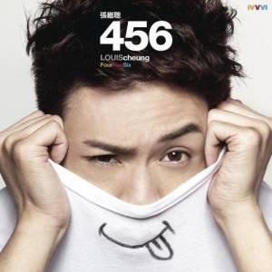 張繼聰的專輯456