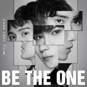 陳彥允的專輯Be The One