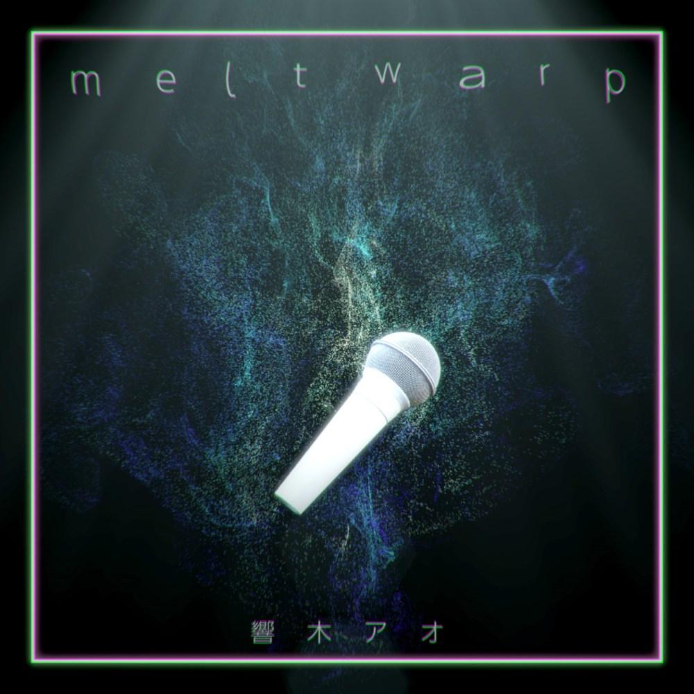 melt warp