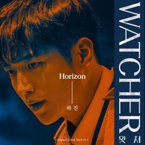 하진的專輯Watcher (Original Television Soundtrack), Pt. 1