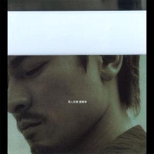 收聽劉德華的明天同一時間歌詞歌曲