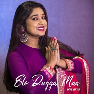Album Elo Dugga Maa from Antara Mitra