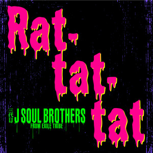 三代目 J Soul Brothers的專輯Rat-tat-tat