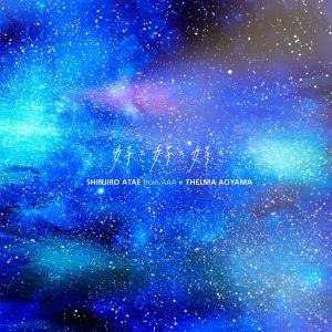 青山黛瑪的專輯喜歡喜歡喜歡