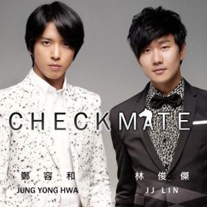 鄭容和的專輯Checkmate