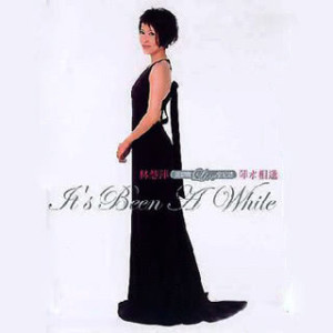 Album Best Of Hui Ping Lin (Remastered) from 林慧萍