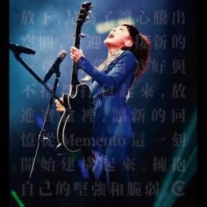 何韻詩的專輯Memento Live 2013