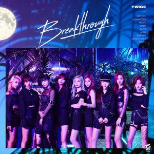 TWICE的專輯Breakthrough