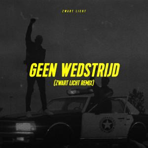 Album Geen Wedstrijd from Akwasi