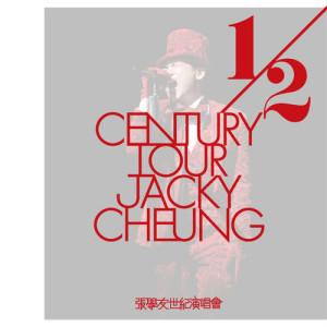 Jacky Cheung 1/2 Century Live Tour