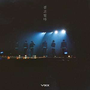 VIXX的專輯Walking