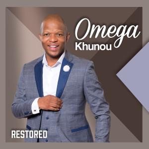 Album Restored - EP from Omega Khunou