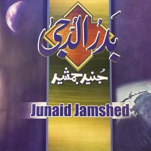 Album Badr-Ud-Duja from Junaid Jamshed