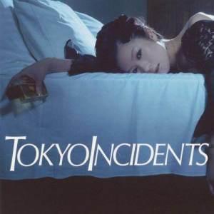 收聽東京事變的Rakujitsu歌詞歌曲