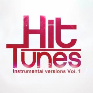 Wiggle (Instrumental Karaoke) [Originally Performed by Jason Derulo & Snoop Dogg]