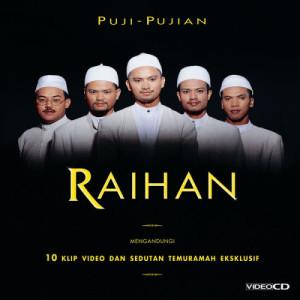 收聽Raihan的Rakan Selawat (Kenangan)歌詞歌曲