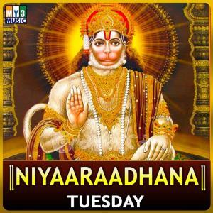 Niyaaraadhana Tuesday dari GIRI