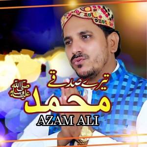 Album Tere Sadke Muhammad from Azam Ali