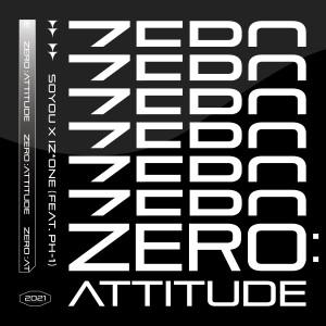 IZ*ONE的專輯ZERO:ATTITUDE