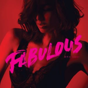 鄭秀文的專輯Fabulous