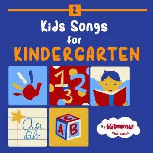 收聽The Kiboomers的Pirate Song歌詞歌曲