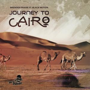 Album Journey To Cairo (Radio edit) from Brenden Praise