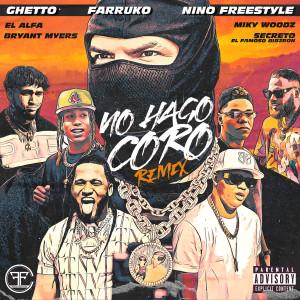 El Alfa的專輯No Hago Coro (Remix) (Explicit)