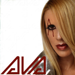 Listen to Не ме боли song with lyrics from Ava