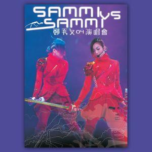 鄭秀文的專輯Sammi VS Sammi 04 Concert