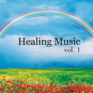 Listen to Elesial Healing Music song with lyrics from Kevin Kendle